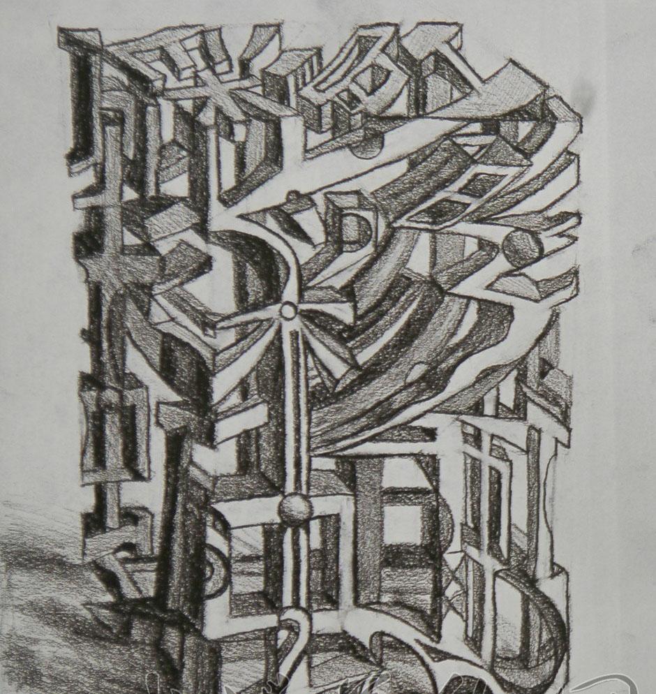 2010年中央美术学院艺术设计类优秀试卷(素描)